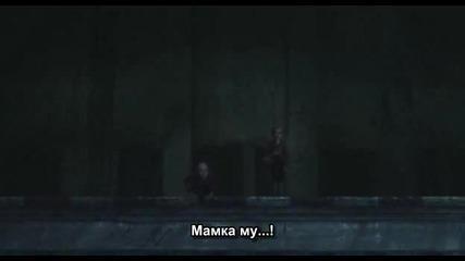 Метропия - филм еп.2 (от 3) Бг - превод!
