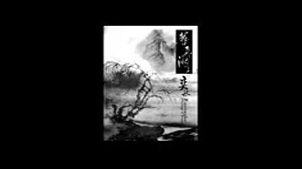 Zuriaake - Afterimage of Autumn ( Full Album 2007) melancholic folk black metal China