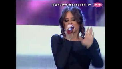 Ana Sević - U inat prošlosti (Zvezde Granda 2010_2011 - Emisija 26 - 02.04.2011)