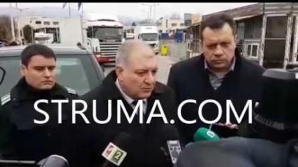 Георги Костов: Българската полиция е готова за действия, ако има сблъсъци