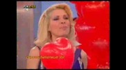 Helena Paparizou - Kafes Me Tin Eleni (2)