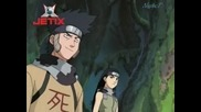 Naruto ep 31 Bg Audio *hq*