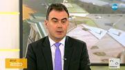 Бойчев: Мнението на Жаблянов за народния съд не е позиция на БСП