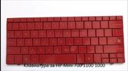 Нова клавиатура за Hp Mini 1000 1100 700 от Screen.bg