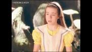 Алиса в Страната на чудесата(1999).cd1.2