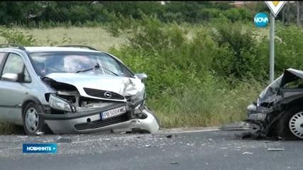 Тежка катастрофа рани седем души (ВИДЕО)