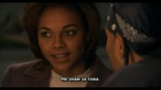 How High - Голямото напушване(2001) (част 3)