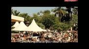 Ваканцията на Мистър Бийн (2007) бг субтитри ( Високо Качество ) Част 5 Филм