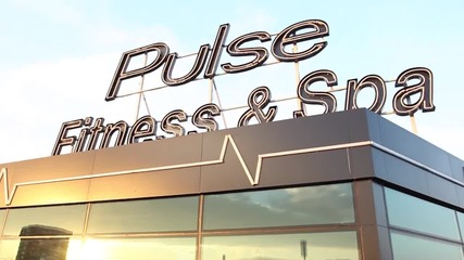 Видео тур Pulse Fitness Platinum, ул. Резбарска 47