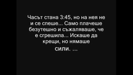 Sadly Story .. . ; (