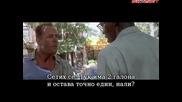Умирай трудно 3 (1995) бг субтитри ( Високо Качество ) Част 4 Филм