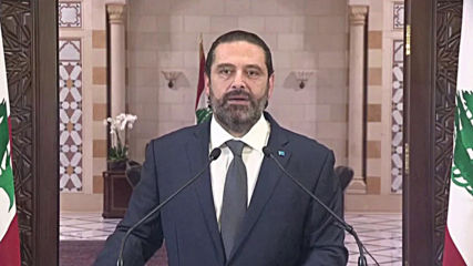 Lebanon: PM Hariri sets 72hr deadline for reforms as protests rage