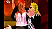 Reni & Dj Krmak - Papagaj - live in concert Video