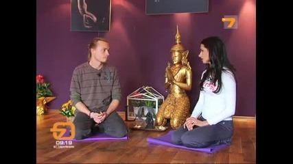 Щастие чрез медитация - 2 част