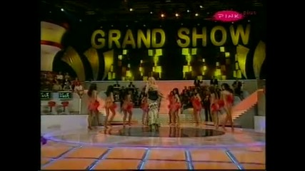 Lepa Brena - Ja Nemam Drugi Dom, Grand Show '08