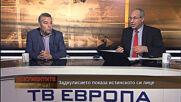 """""""Документите"""" с Антон Тодоров - 01.05.2021 (2 част)"""