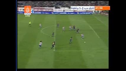 01.03 Атлетико Мадрид - Барселона 4:2 Макси Родригес гол