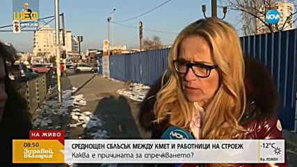 """ДНСК не открива нарушения на проверения строеж в """"Младост"""""""