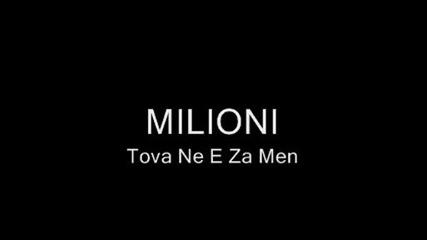 Milioni - Tova Ne E Za Men