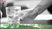 ® Seka Aleksic - Chivas ( Official Video) ®