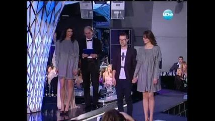 Златна игла 2013 - годишни награди на Академията за мода