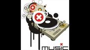Взривяващия Kp ft. G - Boi - Bean pop