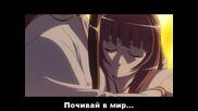 Queen's Blade - Eпизод 02 - Bg Sub - Високо Качество