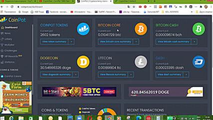 Cryptofree - CoinPot Месечен отчет и обзор 01-29.08.2020 part.21