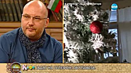 """Шеф Манчев за новия сезон на """"Кошмари в кухнята"""""""