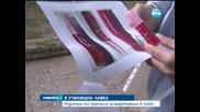 Aмфетамини в спрей в лавка на столично училище - Новините на Нова