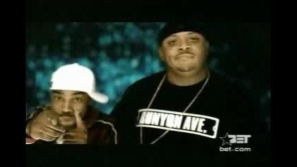 Eminem & D12 - Git Up (Extra Качество)