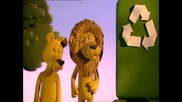 The Animals Save the Planet - Lions Recycle Животните спасяват планетата - Лъвовете рециклират