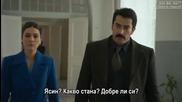 Хулиганът~karadayi еп.26-3 Бг.суб.