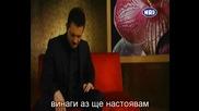 Xristos Menidiatis - Apopse Lipeis + Bgsub