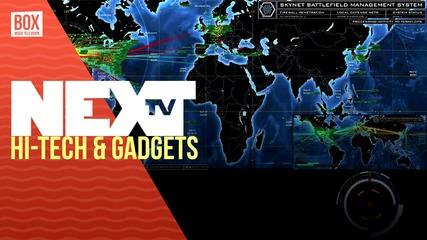 NEXTTV 023: Hi-Tech & Gadgets Новини