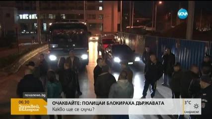 Премиерът се среща с двама министри заради протеста на полицаите
