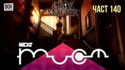NEXTTV 032: Gray Matter (Част 140) Gamer_explorer