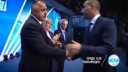Извънредно от парламента – оставката на кабинета Борисов 2