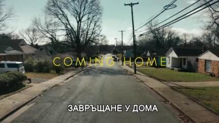 Завръщане у дома | епизод 3 | ПРОМЯНА с Гал Гадот | National Geographic Bulgaria