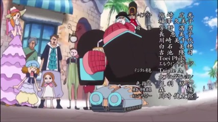 One Piece Opening 17 (hd)