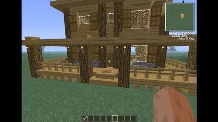 Моята къща в Minecraft