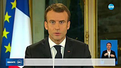 Макрон обеща повишение на минималната заплата във Франция