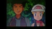 Ash Release Gliscor