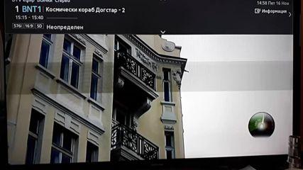 Тв скан Самоков 40 канал.