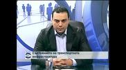 Ивайло Московски: Реализъм и честност към хората е посланието на ГЕРБ