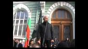 Протест Атака - Варна - 07.01.2014 година 02