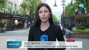 Новините на NOVA (29.04.2021 - централна емисия)