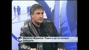 Веселин Маринов: Редно е да се касират изборите