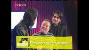 Царете на комедията - Актьорски Задачи