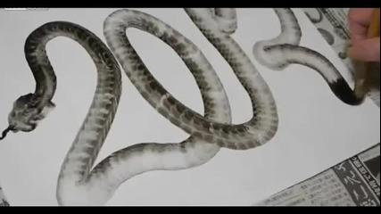 Рисуване на змия с един размах